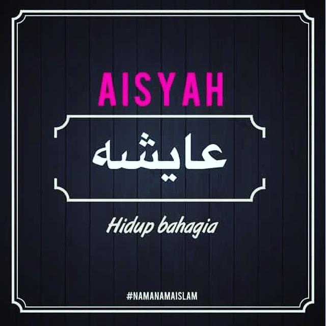 Aisyah Khairuddin