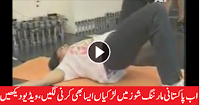 Unethical Posture of Lady during Exercise