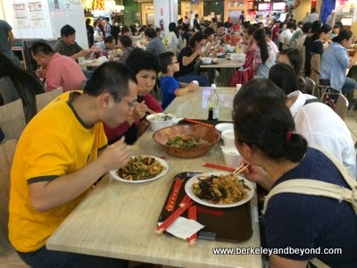 New World Food Court in Flushing, Queens, New York