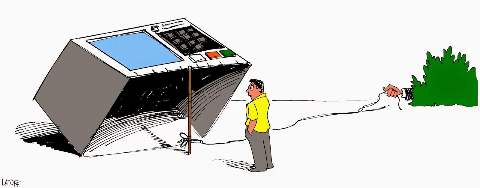Latuff: Vias de Fato, Democracia.