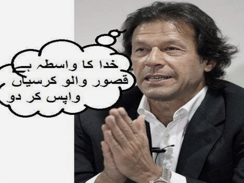 funny imran khan best pictures images and wallpapers 2013 all funny