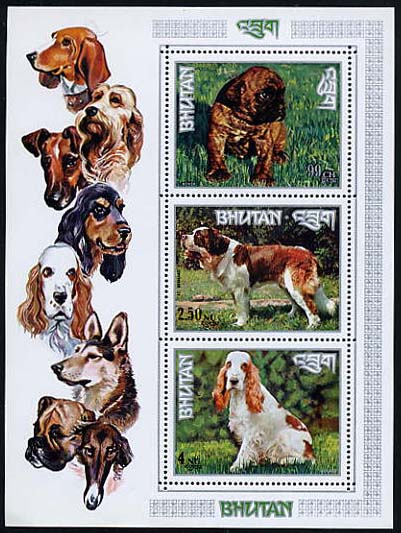 1973年ブータン王国 ボクサー セント・バーナード コッカー・スパニエルの切手シート