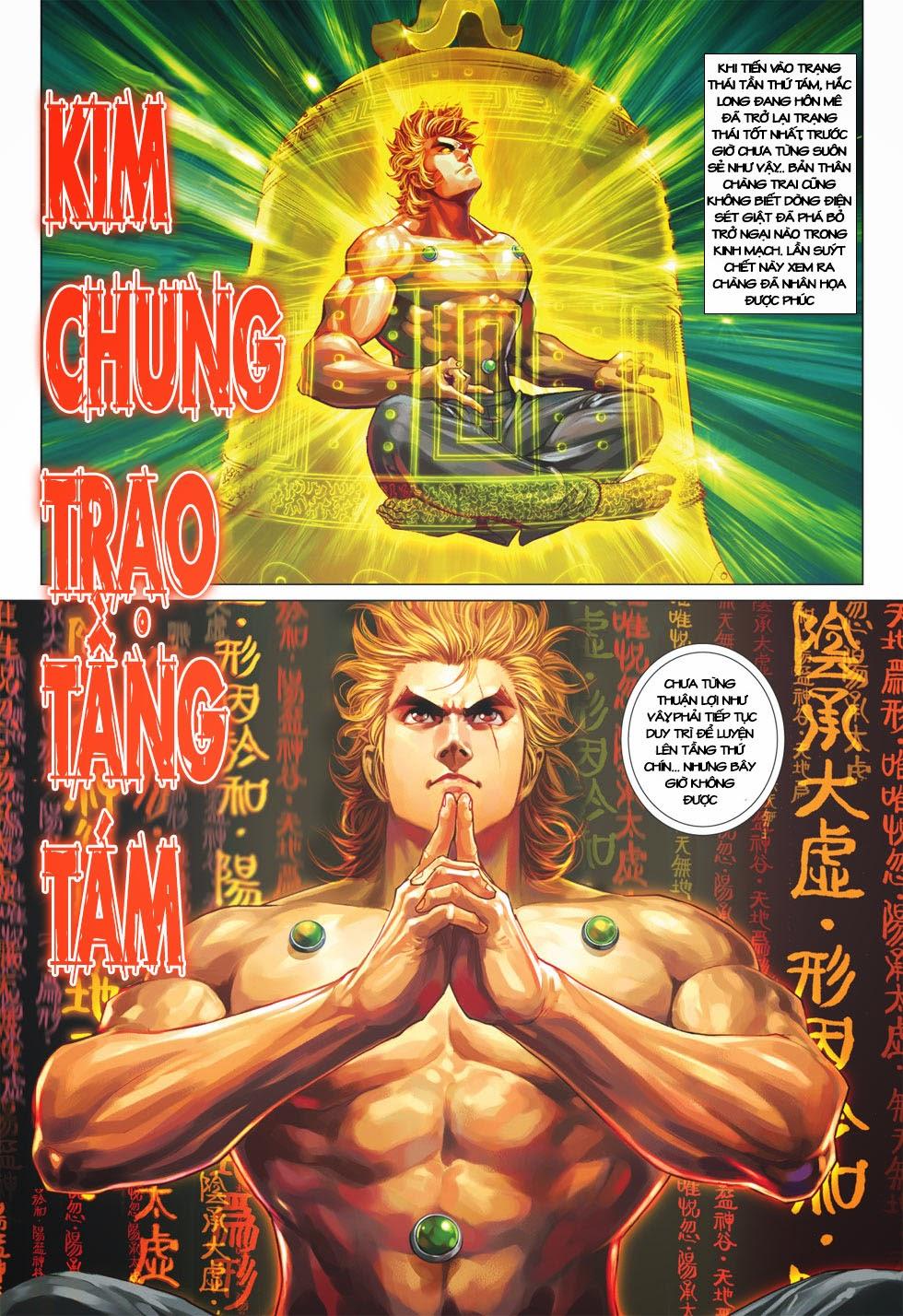 Tân Tác Long Hổ Môn