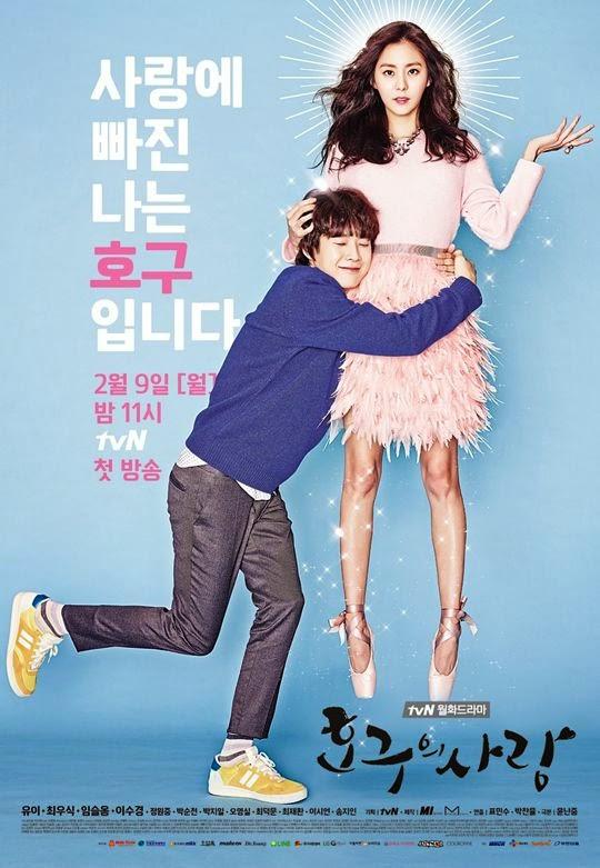 [Imagen: Ho-Goo%E2%80%99s-Love-Poster2.jpg]