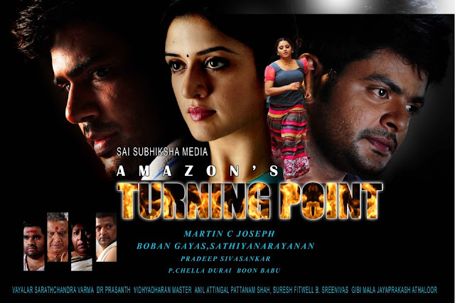 Amazon turning point malayalam movie first look posters