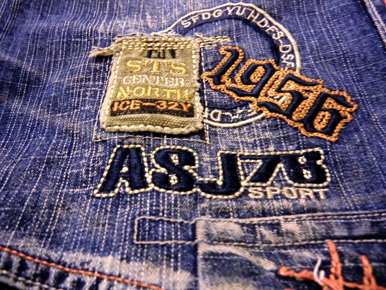http://1.bp.blogspot.com/-lzuiFRip3B8/TuiAtvJMMlI/AAAAAAAAY8k/Lr0NpEE3J6Y/s1600/Gruge+Jeans+Wallpapers+%25282%2529.jpg