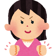 ガッツポーズをしている女の子のイラスト
