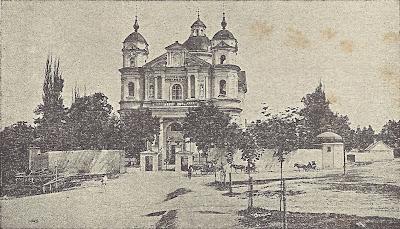 1915 Senasis Vilnius