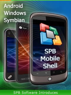 SPB Mobile Shell 5.0