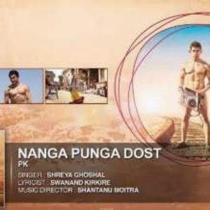 Nanga Punga Dost Pk Lyrics Lyrics Room