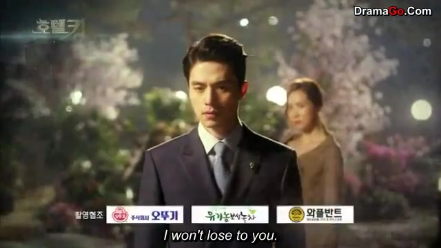 Hotel King episode 5 preview