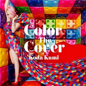 """Koda Kumi >> album """"Beach Mix"""" - Página 4 Color+the+cover+Koda+Kumi+CD%252BDVD"""