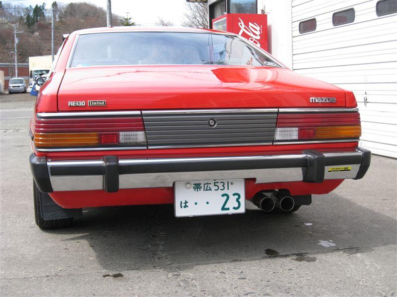 Mazda Cosmo, po faceliftingu, oldschool, kultowy klasyk