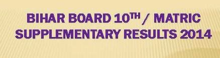 Bihar Board 10th  / Matric - Supplementary Result 2014 By Name ,Marks @ www.biharboard.nic.in