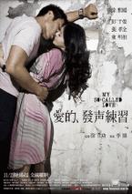 My So Called Love - Tiếng Gọi Của Tình Yêu - 爱的发声练习 - topphimtuan.com