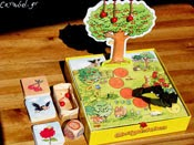 """Επιτραπέζιο """"Κήπος με κεράσια"""""""