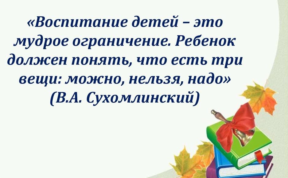 ПОЗНАКОМЬТЕСЬ - ГРУППА №11