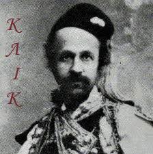e-dimotiko.gr/mydocs/museum/theofilos.pps