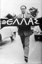 ΓΡΗΓΟΡΗΣ ΛΑΜΠΡΑΚΗΣ 1918-1963 [ΑΠΟ ΚΕΡΑΣΙΤΣΑ ΤΕΓΕΑΣ]