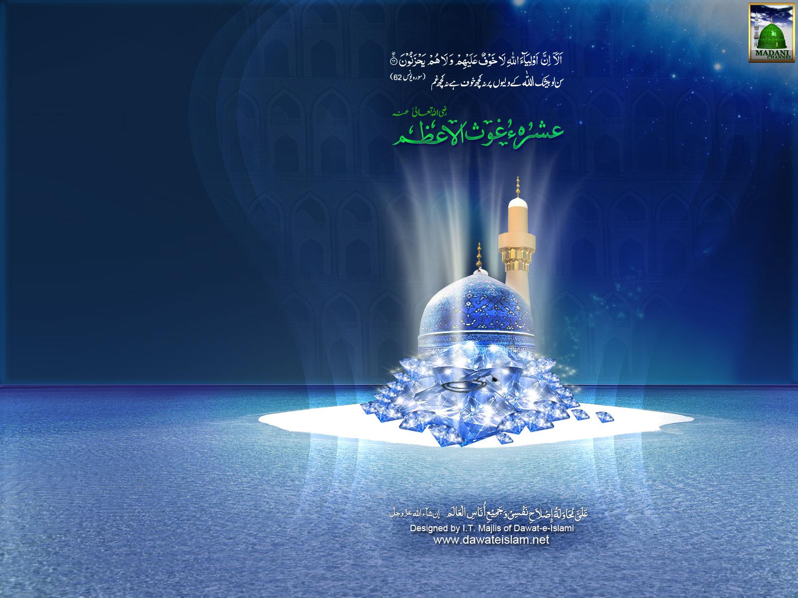 1 Wallpaper: Wallpaper Islam: Wallpaper Islami 054 Pemandangan Masjid
