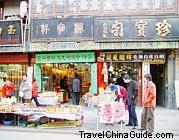 Shopping at Xian Shuyuanmen