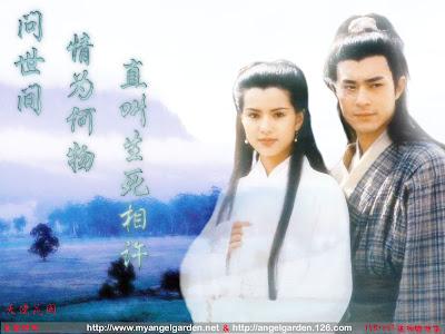 Phim Thần Điêu Đại Hiệp 1995