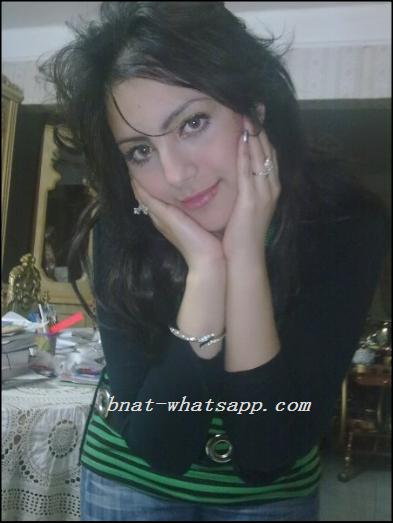 Agadir dating