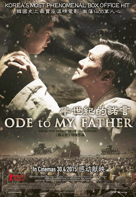 ode to my father, korea, malaysia, hwang jung min, 2015
