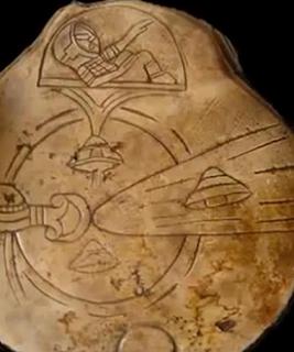 Mayan ET UFO Artifact
