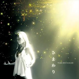 Yuki Koyanagi 小柳ゆき - Himawari ひまわり