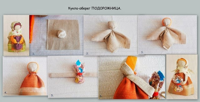Куколка подорожница мастер класс - МАРЛИН