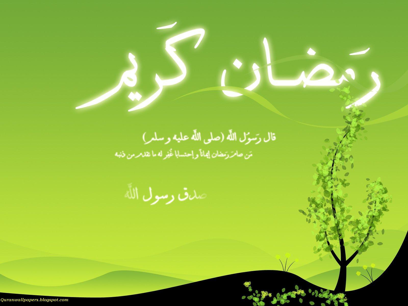 Ramadan Mubarak Wallpaper In Urdu Ramadan 2014 Wallpaper...