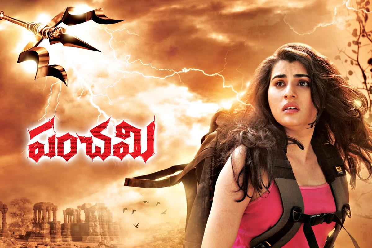 Panchami 2013 telugu movie hd wallpapers atozallmovie - Telugu hd wallpaper ...