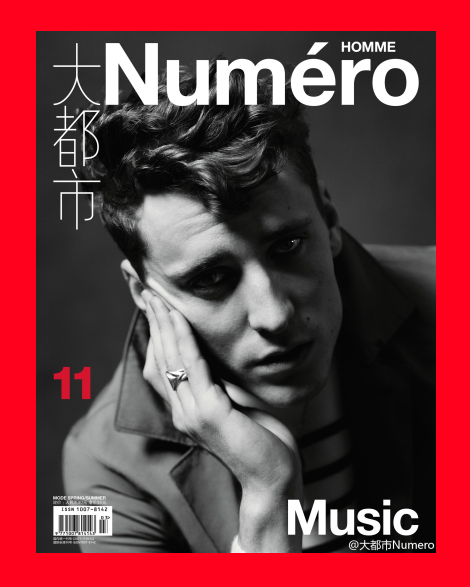 George Barnett by Ben Weller for Numéro Homme China SS14