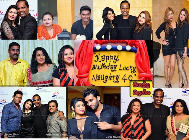 http://picture.gossiplankahotnews.com/2015/06/beautician-luckys-bday-celebrations.html