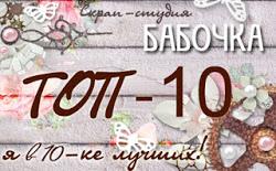 http://masterskay-schastya.blogspot.ru/2013/01/blog-post_30.html