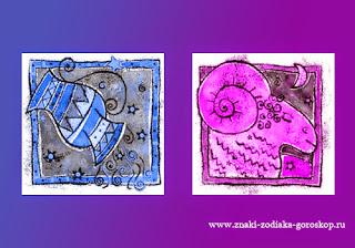 Мужчина Водолей женщина Овен совместимость - http://www.znaki-zodiaka-goroskop.ru/