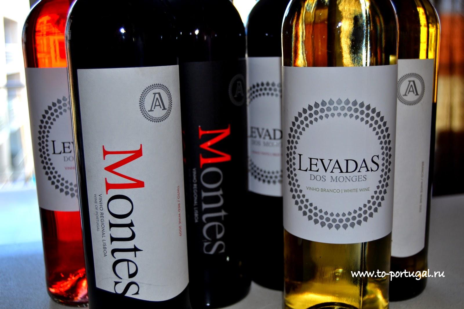 португальские вина