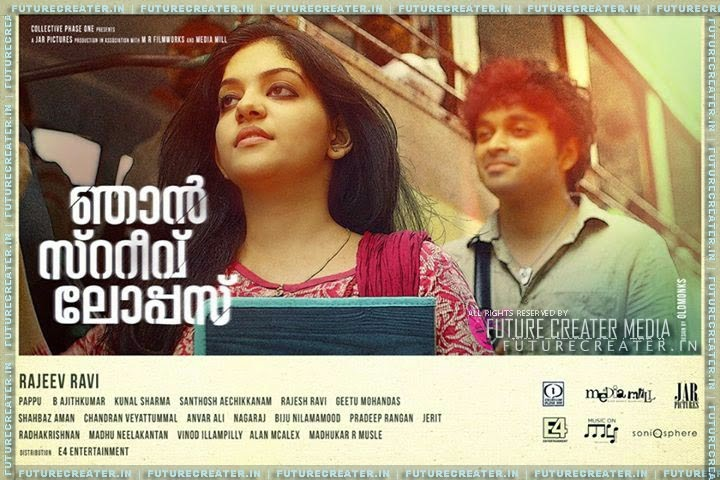 Njan Steve Lopez Review | Njan Steve Lopez FDFS Review