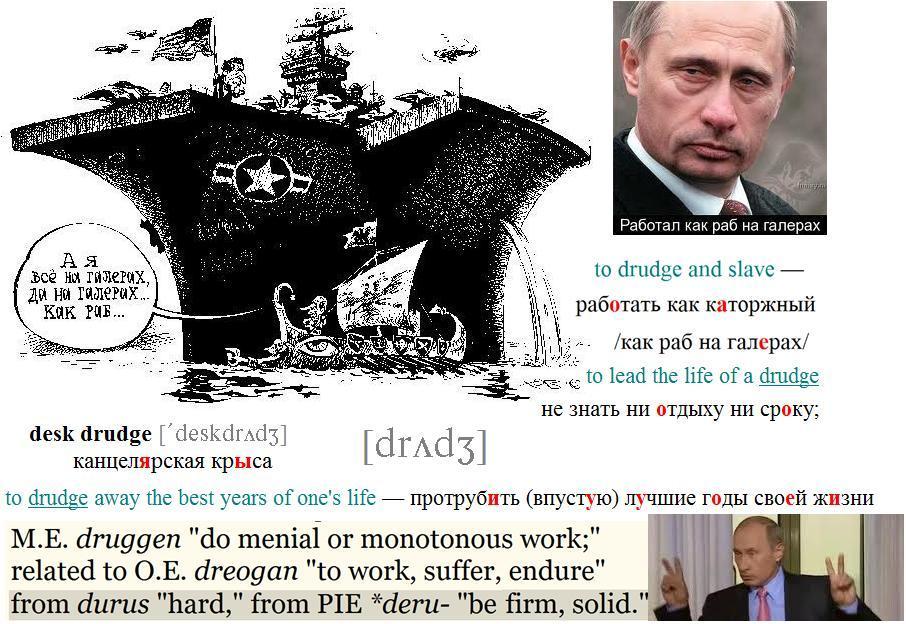 Роскошь быть рабом на галерах  Сайт Правда о Путине