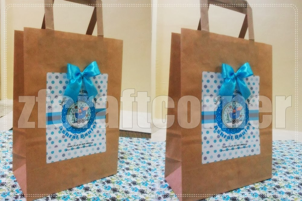 NEW ITEM - PAPERBAG
