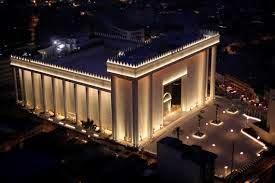 Site Oficial Templo de Salomão