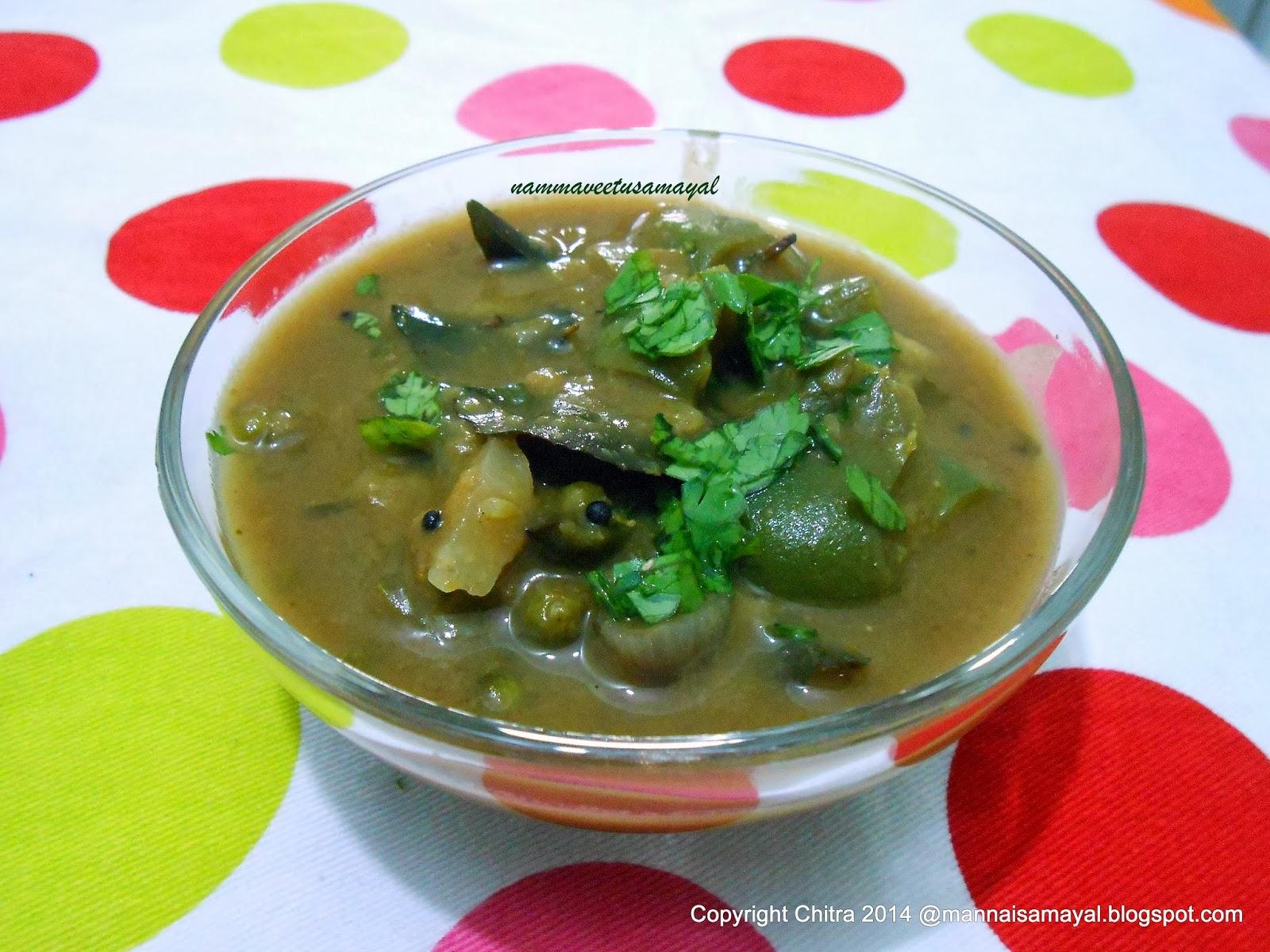 Capsicum sambar