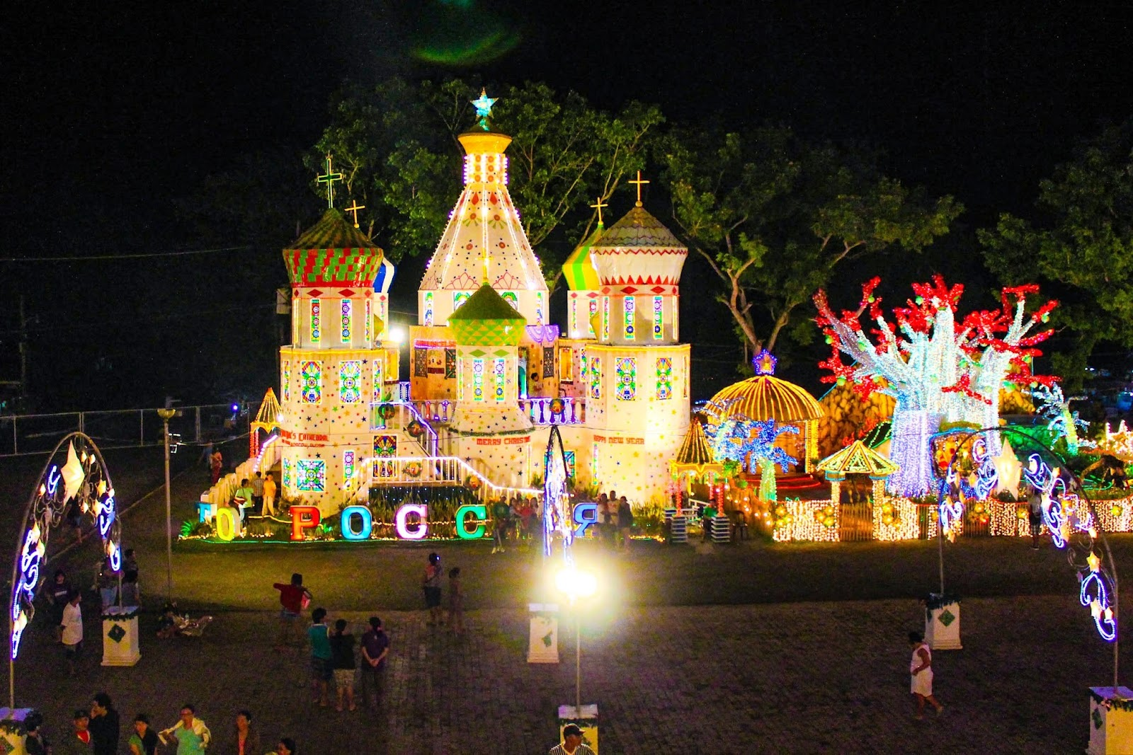 christmas symbols in the philippines 04072018 let's learn some of the most interesting facts about pre-colonial philippines i bet  12 surprising facts you didn't know  composed of 17 symbols.