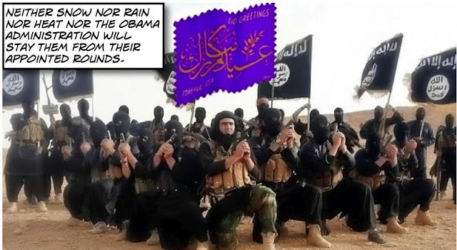 obama, obama jokes, political, humor, cartoon, conservative, hope n' change, hope and change, stilton jarlsberg, islam, stamp, eid, 2016, ISIS