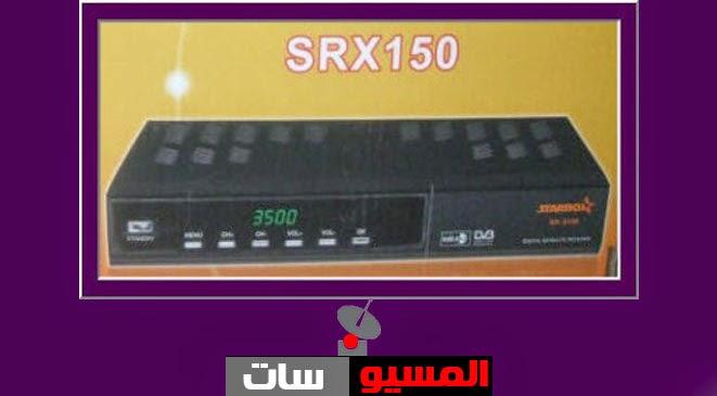 لودر وملف قنوات عربى رسيفر starbox srx150 بتاريخ اليوم 2015