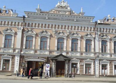 снять квартиру на сутки в Екатеринбурге
