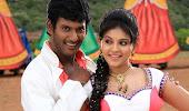Anjali madha gaja raja movie hot stills