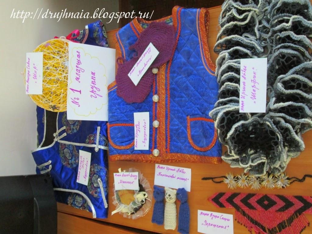 Идеи филейного вязания крючком