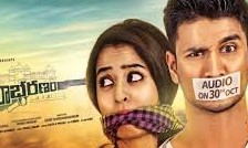 Watch Sankarabharanam 2015 Telugu Movie Online